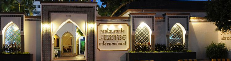 ARABE INTERNACIONAL - Cartagena